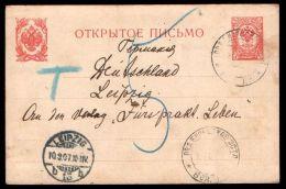 Russia (Estonia) 1907 Postcard Postmark Podenorzskoe Volost Administration, Rare !!! - Briefe U. Dokumente