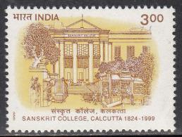 India MNH 1999. Sanskrit College, Calcutta, Language Education, Tree - Inde