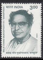India MNH 1999,  Dr. Balai Chand Mukhopadhyay, Bengali Writer - Inde