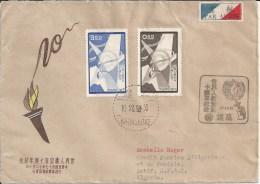 République De Chine (Taiwan)lettre De 10 Decembre 1958 Vers L'Algérie  Départ Kaohsiung - 1945-... République De Chine