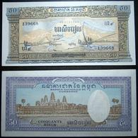 Cambodia 50 Riels. P-7d. UNC. 1PCS. - Cambodia