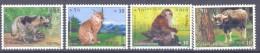 1995. Nepal, Fauna Of Nepal, 4v, Mint/** - Nepal