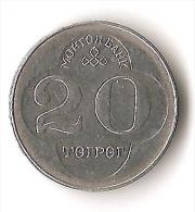 MONGOLIE  20 TOGROG  2002 - Mongolie