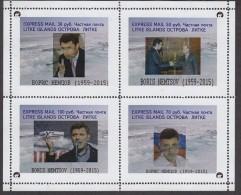 Fantasy Label With PRIVATE Overprint Boris Nemtsov Борис Немц&#108 - Famous People