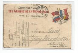 Correspondance Des Armées De La Republique Carte En Franchise Expédiée Par Un Légionnaire A GEVREY CHAMBERTIN-COTE D'OR - Gevrey Chambertin
