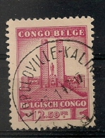 CONGO BELGE 221 LEOPOLDVILLE-KALINA - Belgisch-Kongo