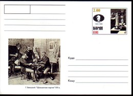 Schaken Schach Chess ajedrez �checs - Komi (Rusland) - Briefkaart Postkarte - zie scan