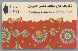 OM.- General Telecommunications Organization Sultanate Of Oman.  Ceiling Pattern - Jabrin Fort. 29OMNM189425 - Oman