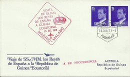 MADRID  VUELO ESPECIAL VISITA DE LOS REYES A GUINEA ECUATORIAL MAT HEXAGONAL MADRID AP - Poste Aérienne