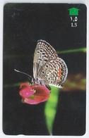 Telefoonkaart.- Oman. Grass Jewel - Phonecard - Telecard - Used Card - Vlinder. - Oman