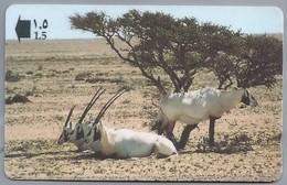 OM.- General Telecommunications Organization Sultanate Of Oman. Arabian Oryx - ANTILOPEN - 34OMNN346917 - Oman