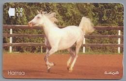 OM.- General Telecommunications Organization Sultanate Of Oman. Hamsa. Horse. Paard. 37OMNA351317. - Oman