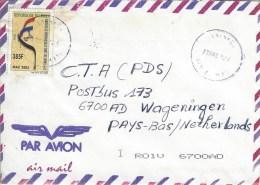 Mali 2007 Tenenkou Francophonie Summit 385f Cover - Mali (1959-...)