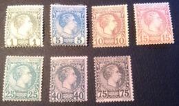 Monaco, 1885, Prince Charles III., Yvert Nr. 1-8, Sauf Nr. 2, Neuf, Très Frais, B à TB, Cote 2318€ - Monaco