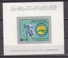 Libya 1979,1V In Luxe Block,cycling,wielrennen,radfahren,cyclisme,ciclismo, MNH/Postfris(A1572) - Wielrennen