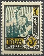TUVA..1927..Michel # 17...MH...MiCV - 2 Euro. - Tuva