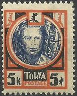 TUVA..1927..Michel # 19...MH. - Tuva