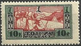 TUVA..1927..Michel # 21...MH...MiCV - 6.50 Euro. - Tuva
