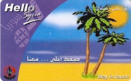 *SIRIA* - Scheda Usata - Syria