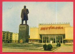 163696 / Rivne - MONUMENT LENIN - UKRAINE - Ukraine