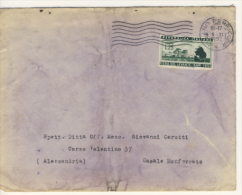 Fiera Del Levante 25 Lire Su Lettera 1° Porto - 6. 1946-.. Republic