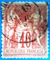 France 1876 : Type Sage N Sous U (Type I) N° 70 Oblitéré - 1876-1878 Sage (Type I)