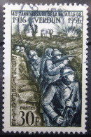 FRANCE              N° 1053         OBLITERE - France