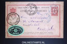 Bulgarian Postcard Send Via Oestereichische `Post To Deutsche Post In Constantinopel 1893 - Ufficio: Turchia