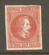ROMANIA     Scott  # UNISSUED 20pa*  VF MINT HINGED - 1858-1880 Moldavië & Prinsdom