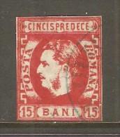 ROMANIA    Scott  # 40  F-VF USED - 1858-1880 Moldavië & Prinsdom