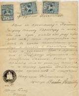 Russia Civil War 1920 Polish Occupation Ukraine Document 1 Rub. Revenue Fiscal Tax Stempelmarke Russland Russie Poland - Russia & USSR