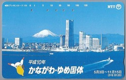 JP.- Telefoonkaart.- Japan. Japon - Volcan Mont Fuji En Yokohama - Vulkaan  - Phonecard - Telecard - NTT. 105. LQZMML - Volcans