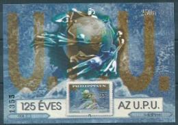 1256 Hungary Postal Service Organization UPU Memorial Sheet MNH - WPV (Weltpostverein)