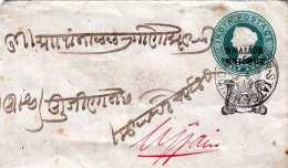 INDIEN 1893 - Uralter Kleiner Brief Mit Half Anna Ganzsache, Gel.1893, Überdruck Gwalior, Schöner Stempel Mit Kobras - Gwalior