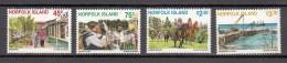 Norfolk Island 1996,4V,set,tourism,toerisme,toerismus,tourisme,turismo,horses,paarden,MH/Ongebruikt(A1584) - VN