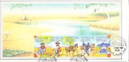 Australia 1980 Waltzing Matilda LARGE Maxi Card - Maximum Cards