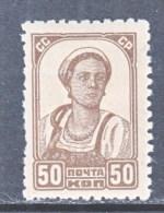 RUSSIA 424   *   1929-31  ISSUE  Wmk.  170 - Neufs
