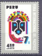 1971. Peru, Interntional Peace Day, Mich. 838, 1v, Mint/** - Peru