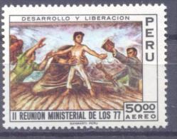 1971. Peru,  Mich. 835, 1v, Mint/** - Peru