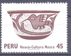 1978. Peru,  Art, Mich. 1114, 1v, Mint/** - Peru