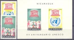 1962. Nicaragua, 15y Of UNESCO, Mich.1310/11+bl.57, 2v + S/s, Mint/** - Nicaragua
