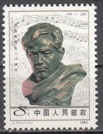 China Prc    Scott No  1988    Mnh     Year   1985 - 1949 - ... République Populaire