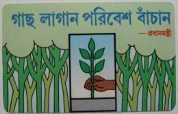 BANGLADESH - 1st Issue - Urmet - 25 Units - Mint