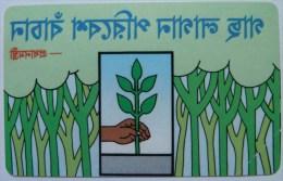 BANGLADESH - 1st Issue - Urmet - 100 Units - Mint - Bangladesh