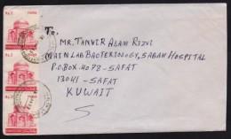 PAKISTAN Postal History - Makli Tomb Stamps On Cover Used 1989 Rawalpindi To Kuwait - Pakistán