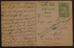 PAKISTAN POSTAL HISTORY - 9 Pies Pre-stamped Postcard Small Chughtai Art, Used 1958 Karachi - Pakistan