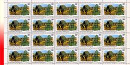 Rwanda 0804**  30c Conférence Mondiale De L'eau Surchargés - Feuille / Sheet De 20 MNH - Rwanda