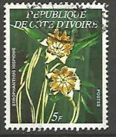 COTE D'IVOIRE N� 462A  OBL TTB