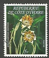 COTE D�IVOIRE N� 462A  OBL