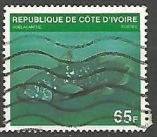 COTE D�IVOIRE N� 510B  OBL TTB